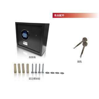 愛國者氣壓上掀式電子密碼保險箱 (16CD)