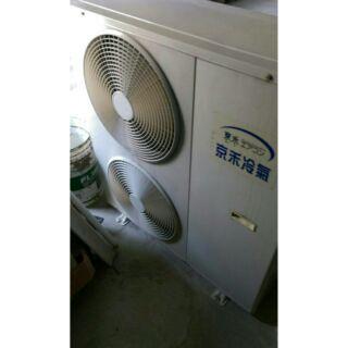 京禾分離式冷氣3.5噸