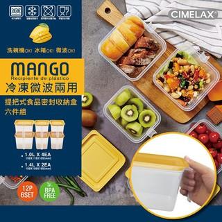 現貨 - 韓國 - BPA-FREE 冷凍微波兩用提把式食品密封收納盒六件組
