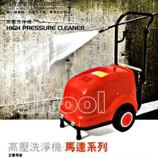 =達利商城=物理 高壓清洗機 WH-1711M 3HP-單相220V 汽車美容 洗車機