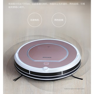 科沃斯靈犀cen546魔鏡S金睿智能家用吸塵器cen540地寶掃地機器人