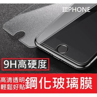 小米機 紅米機 紅米1S  9H透明鋼化玻璃保護貼 鋼化膜 手機玻璃貼