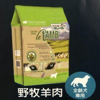 《現貨..特價中》ADDICTION.自然癮食~野牧羊肉15公斤