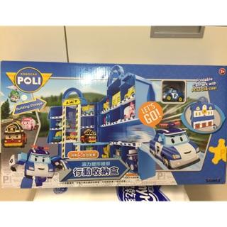 Poli行動收納盒 附五台合金車  全新正品 好市多購入