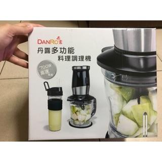 %23全新 丹露多功能料理調理機