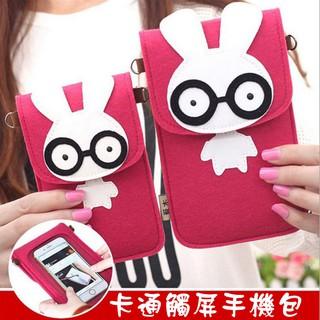DZ0285】韓版時尚多款卡通觸屏手機包手機斜背包零錢包手機袋