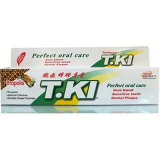 TKI 鐵齒蜂膠牙膏 20G 旅行/外出用