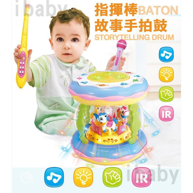 ibaby【現貨 送指揮棒】向尚 /8種玩法音樂鼓/可連接MP3/音樂充電手拍鼓/寶寶益智玩具/0-3-6-12月幼兒