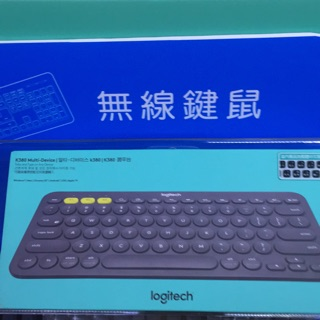 羅技藍芽無線鍵盤K380 (原價1590元)