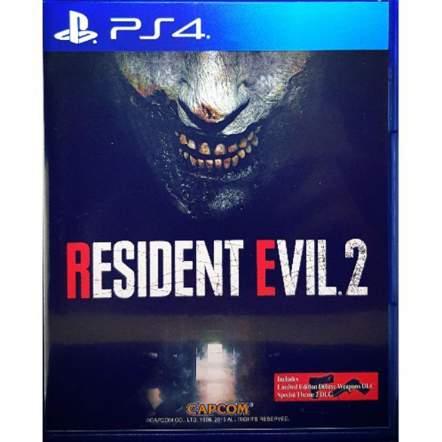 【24H發貨】萊爾富免運!PS4遊戲片 惡靈古堡2 重製版 中文版 PS4惡靈古堡2血腥版 惡靈古堡 2 HD