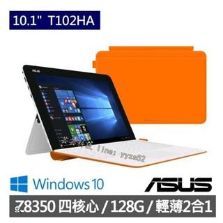 【ASUS】T102HA-0093AZ8350 10吋 128GB(珍珠白)二合一平板筆電
