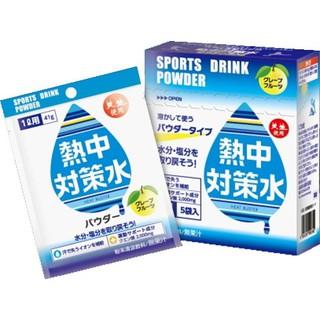 哇哈哈日本代購 現貨 熱中對策水 沖泡式運動飲料 5袋入 葡萄口味