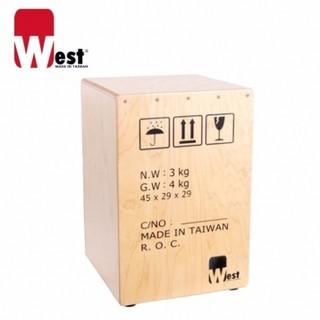 【小新樂器館】West 威斯特 W-Box 楓木-專利紙箱設計款 木箱鼓 木箱椅/原木椅