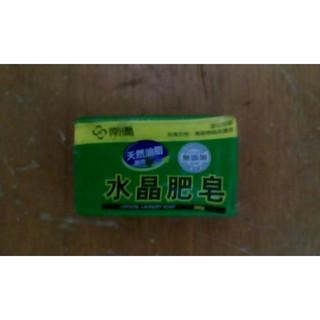 股東會紀念品 南僑 水晶肥皂