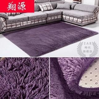 純色可機洗地毯tw