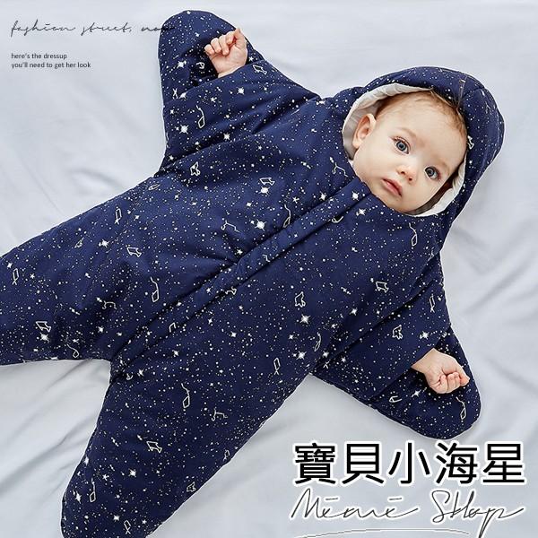 現貨❤【P81041】溫暖實用 海星寶寶全棉睡袋 嬰兒抱被 防踢被 專櫃質感☆ MIMI別走孕婦裝 ☆