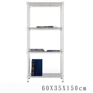 輕型-60x35x150公分四層收納架-電鍍