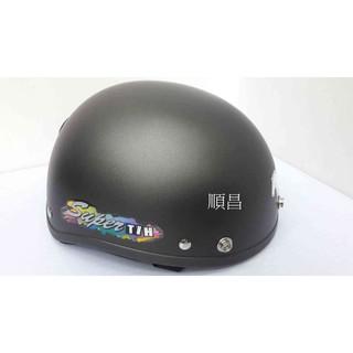 【順昌精品】THH 雪帽 輕便安全帽 西瓜帽 半罩式安全帽 可加購鏡片