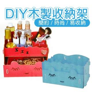 HW-1001 DIY木製收納盒(小) 1入