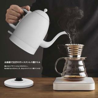 日本時尚復古不鏽鋼快速加熱 咖啡壺/電熱水壺