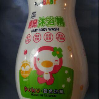 puku沐浴乳2罐組合