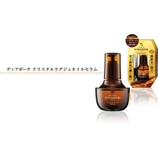 【預購21-30天到貨】日本製 Kracie 葵緹亞 HIMAWARI 熱塑 修護 護髮油 護髮精華 60ML