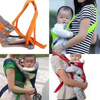 多功能嬰兒背帶  夏季網狀透氣款雙肩腰凳 嬰兒背巾 省力腰凳 雙向腰