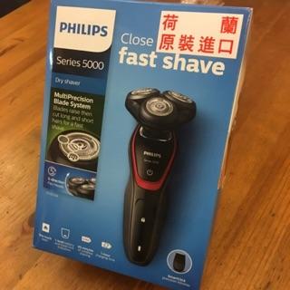 PHILIPS Series 5000 刮鬍刀
