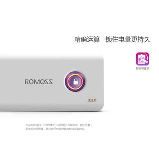 (特價中)ROMOSS/羅馬仕25000毫安大容量移動電源手機通用充電寶sense9 3USB接口大容量狂飆出行續航無憂