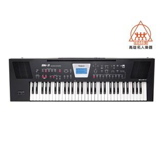 【鳳山名人樂器】Roland BK-3 61鍵 自動伴奏 電子琴