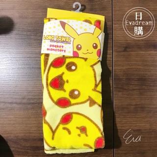 [Evadream ]日本購回 全新 限定 精靈寶可夢 皮卡丘 純棉 毛巾 浴巾 洗澡巾 海灘巾 神奇寶貝pokemon