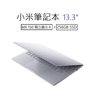 [原廠專售]小米 13.3吋 筆記本 筆記型電腦 I5 I7