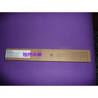 夏普 Sharp MX-23FT 原廠黑色碳粉 MX-2010U /MX-2310U/MX-3111U/MX-3114N