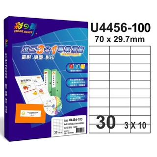 彩之舞自粘性標籤貼紙U4456 100 A4 白色3X10 格直角無邊1