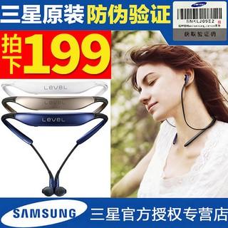 Samsung/三星 level u原裝藍牙耳機S7edge跑步無線入耳式運動項圈
