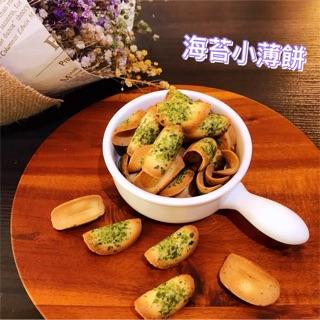 蜂巢薄餅小改款✅小林煎餅✅海苔煎餅✅現貨不用等待