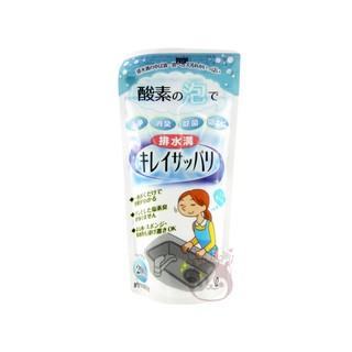 日本排水孔弱鹼性除臭去垢酵素粉 200g 【奇寶貝】自取 面交 超取