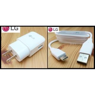 (鏵鐽)BMSI認証=原廠 LG QC 9V V10快速充電組(旅充頭/TYPE-C=線材) 快充 V10 GF2 G4