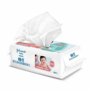全新 嬌生 嬰兒溫和潔膚柔濕巾 80片 濕紙巾