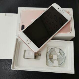 iPhone7 PLUS 32G 玫瑰金 iphone7+