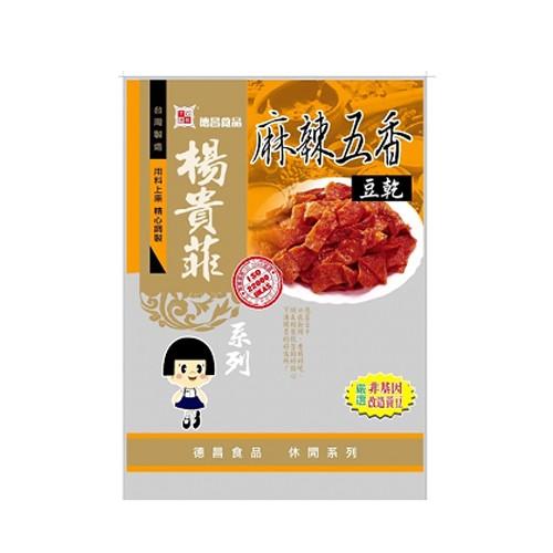德昌非基改麻辣五香豆乾100g【愛買】