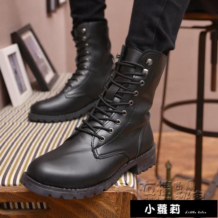 馬丁靴 馬丁靴男冬季加絨棉靴高筒男靴子韓版青少年中筒情侶皮靴女軍靴