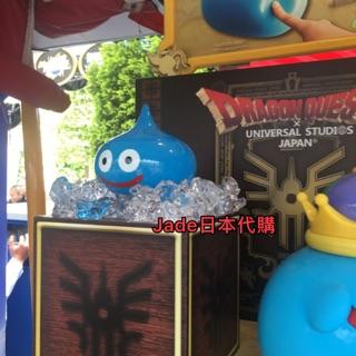 Jade日本代購 大阪環球影城 史萊姆大王 冰沙杯