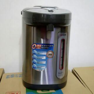 尚朋堂5公升電動碰杯熱水瓶SP-750EL