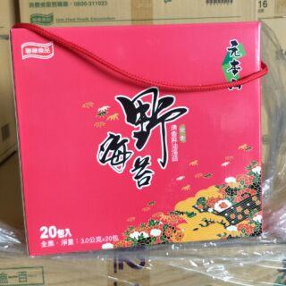 元本山清香麻油海苔禮盒