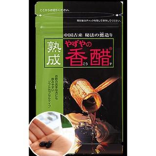 (現貨)日本 熟成香醋錠