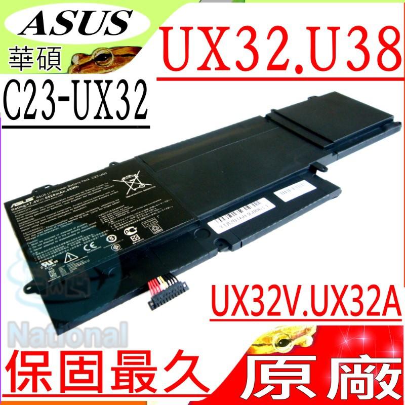 ASUS電池(原廠)-華碩 UX32,U38,U38N,U38K,U38DT,U38N-C4004,C23-UX32