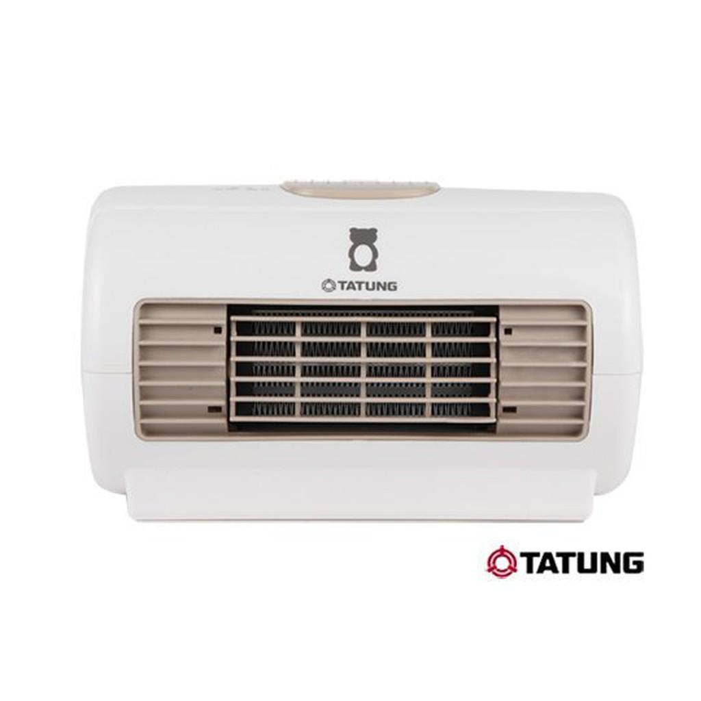 -TATUNG大同Lbear陶瓷電暖器/電暖爐/電熱器 TFS-C63SA