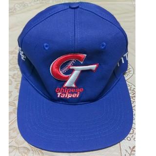 現貨CHINESE TAIPEI 中華隊台北 經典款棒球帽