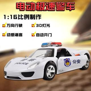電動警車 電動萬向燈光 音樂警車110 兒童玩具車 警察汽車 模型特價炫酷車型